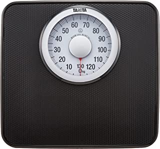 Best cheapest weighing scale online Reviews