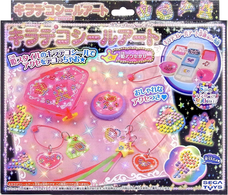 Kira Deco Seal Art DC-01 Kira Deco Art seal sold separately princess Accessory Set (japan import) B00DDARCS2 | Smart