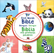 First Words Bible / Biblia mis primeras palabras (bilingual / bilingüe) (English and Spanish Edition)