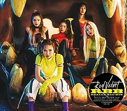 Red Velvet the 5th Mini Album 'RBB'