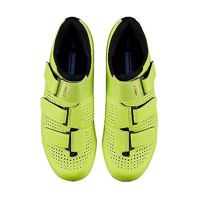 Shimano RC1 Cycling Shoe