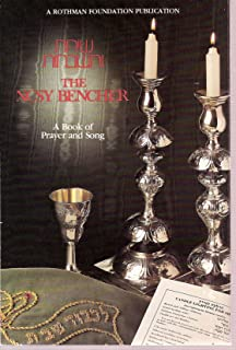 The NCSY Bencher - A Book of Prayer and Song (English and Hebrew)