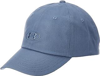 قبعة اسينشالز للنساء من اندر ارمور