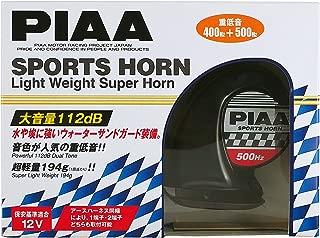 PIAA Sports Horns 500Hz 400Hz HO-2
