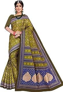 Designer 100% pure cotton saree with blouse piece