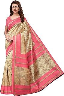 Indira Designer Art Silk Saree with Blouse Piece