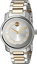 Movado Women's 3600245 Two-Tone Stainless Steel Watch