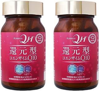 還元型コエンザイムQ10 60粒(30日分)×2個セット★カネカ社製