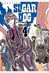 シュガードッグ(4) (少年マガジンエッジコミックス) Kindle版
