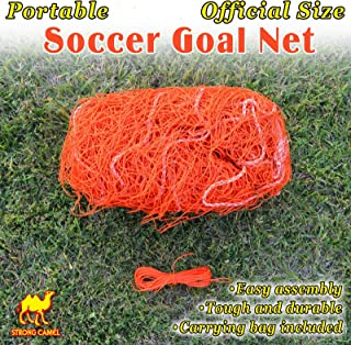 Strong Camel New Portable 12' x 7' Official Size Soccer Goal Net Outdoor Football Training