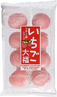 Japanese Fruits Daifuku (Rice Cake)-strawberry