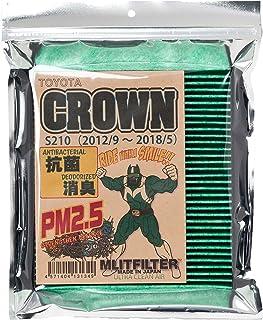トヨタ クラウン S210 エアコン フィルター D-070_210 ウイルス 花粉 対策 抗菌 抗カビ 防臭