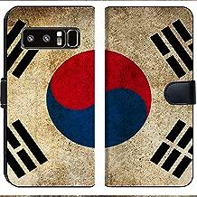 Best samsung note 8 korea price Reviews