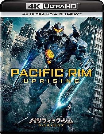 パシフィック・リム:アップライジング (4K ULTRA HD + Blu-rayセット)[4K ULTRA HD + Blu-ray]
