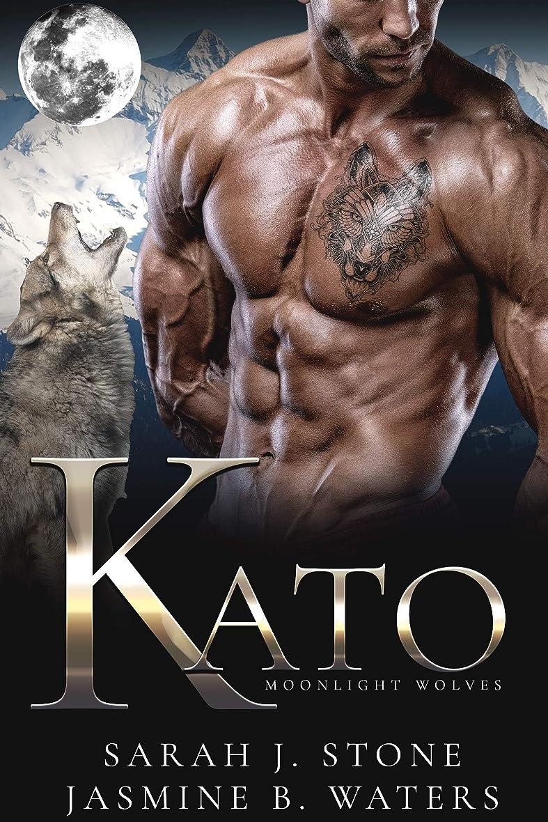 ケニア無能ゴールデンKato (Moonlight Wolves Book 2) (English Edition)