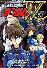 新機動戦記ガンダムW BATTLEFIELD OF PACIFIST (角川コミックス・エース)