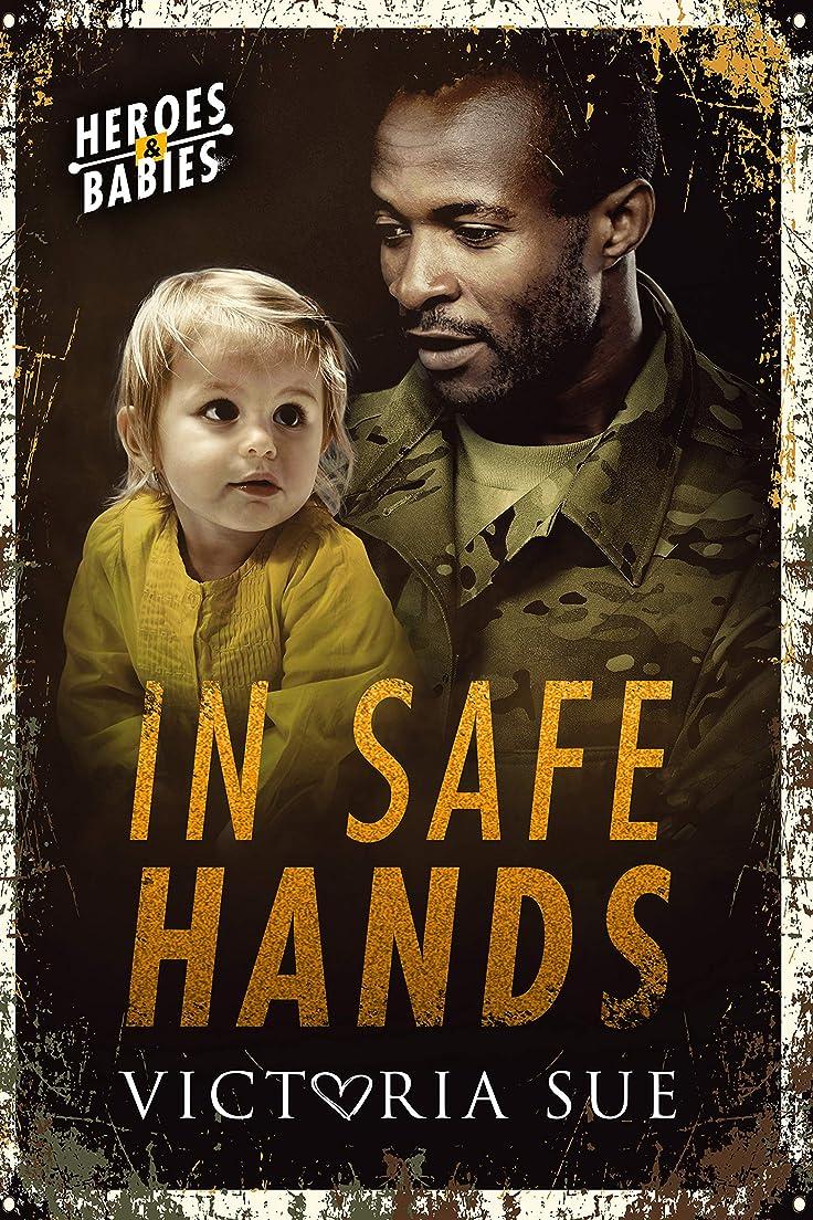 データ切手累積In Safe Hands (English Edition)