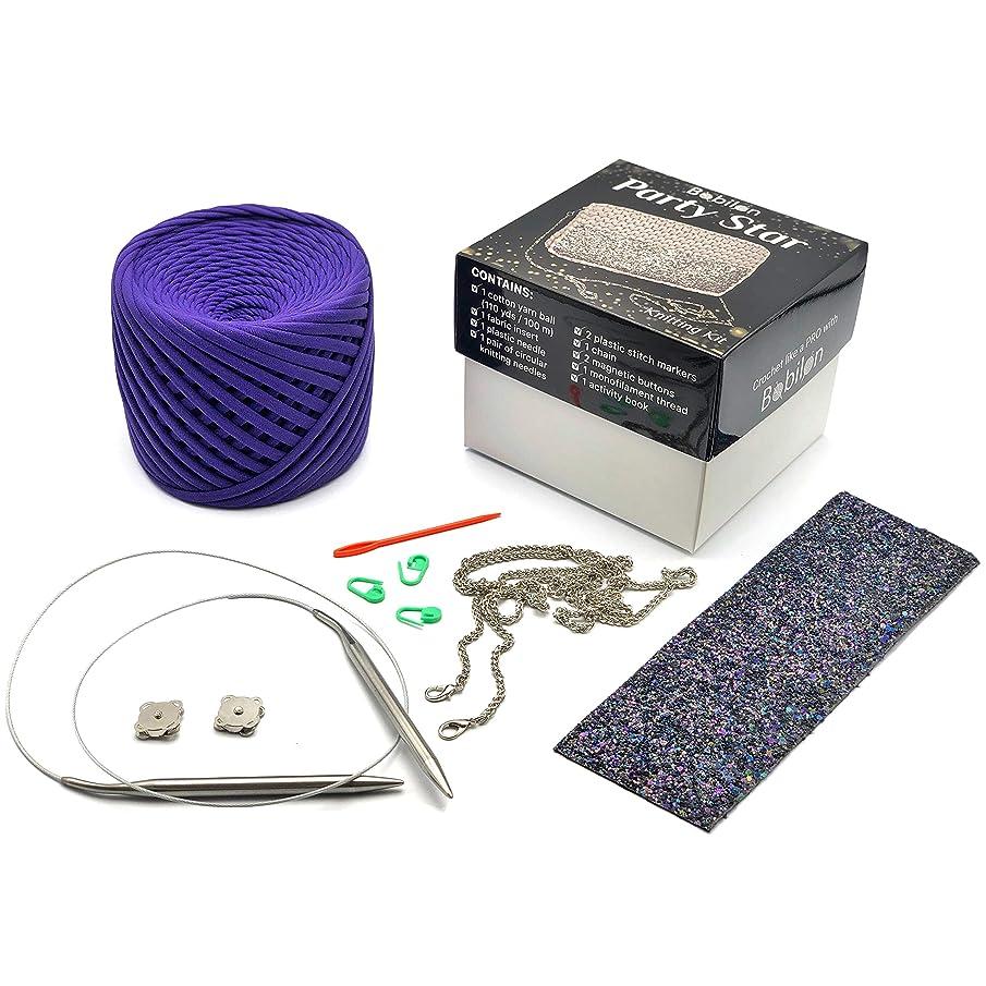 T-Shirt Yarn Fettuccini Zpagetti Set - Party Star Kit - 1 Ball Total of 110 Yards - Tshirt Yarn for Crocheting - Ribbon Yarn 100% Cotton - Knitting Yarn Ball - T Yarn Organic - T-Yarn Violet