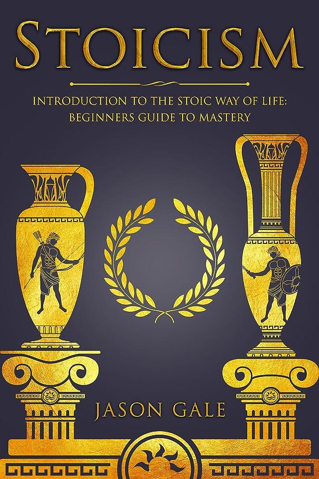 遊び場故障優先権Stoicism: Introduction To The Stoic Way of Life: Beginners Guide To Mastery (Stoic Journey Book 1) (English Edition)