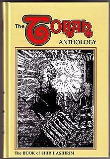 The Torah Anhology: Book Of Shir Hashirim (Song of Songs) (Me'am Lo'ez Series)