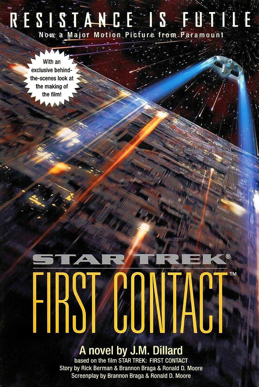それる音節既にFirst Contact (Star Trek: The Next Generation) (English Edition)
