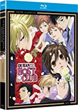 Ouran High School Host Club - Complete Series (Classic) [Blu-ray]
