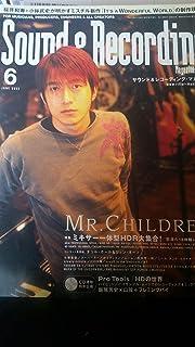 Sound & Recording Magazine (サウンド アンド レコーディング マガジン) 2002年 06月号 表紙アーティスト:桜井和寿(ミスター・チルドレン) 桜井和寿が明かすMr.Childrenの新作『IT'S A WONDERFUL WORLD』の制作現場