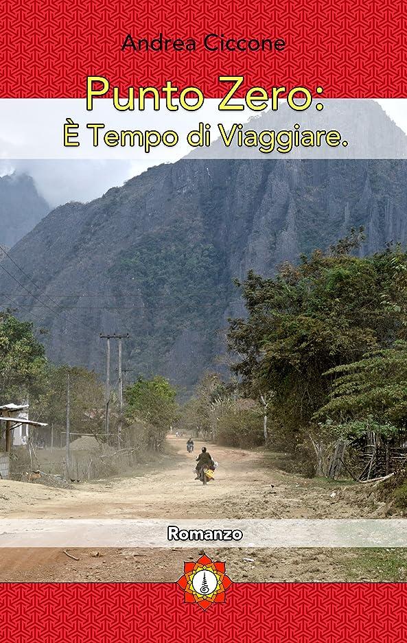 天気構成ビジネスPunto Zero: è Tempo di Viaggiare (Italian Edition)