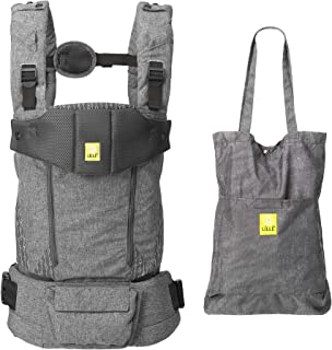 LÍLLÉbaby Serenity All Seasons SIX-Position Ergonomic Baby & Child Carrier with Convertible Tote, Argent – Cotton