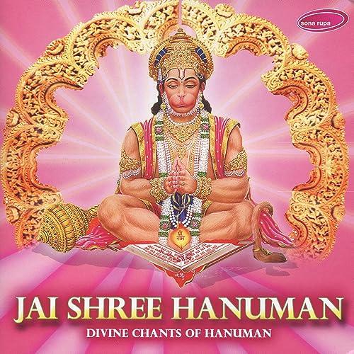 Hanuman Chalisa - Raag Bhairavi by Sanjeev Abhyankar on