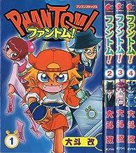 ファントム! コミック 1-4巻セット (ブンブンコミックス)