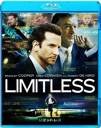 リミットレス [Blu-ray]