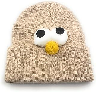 ShopINess Gorros para niños Estilo pájaro