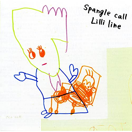Error Slow by Spangle call Lilli line on Amazon Music