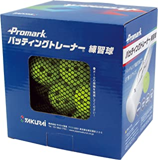 サクライ貿易(SAKURAI) Promark(プロマーク) 野球 トレーニング バッティング 穴空き ボール 上達練習球 30球入り HTB-30S
