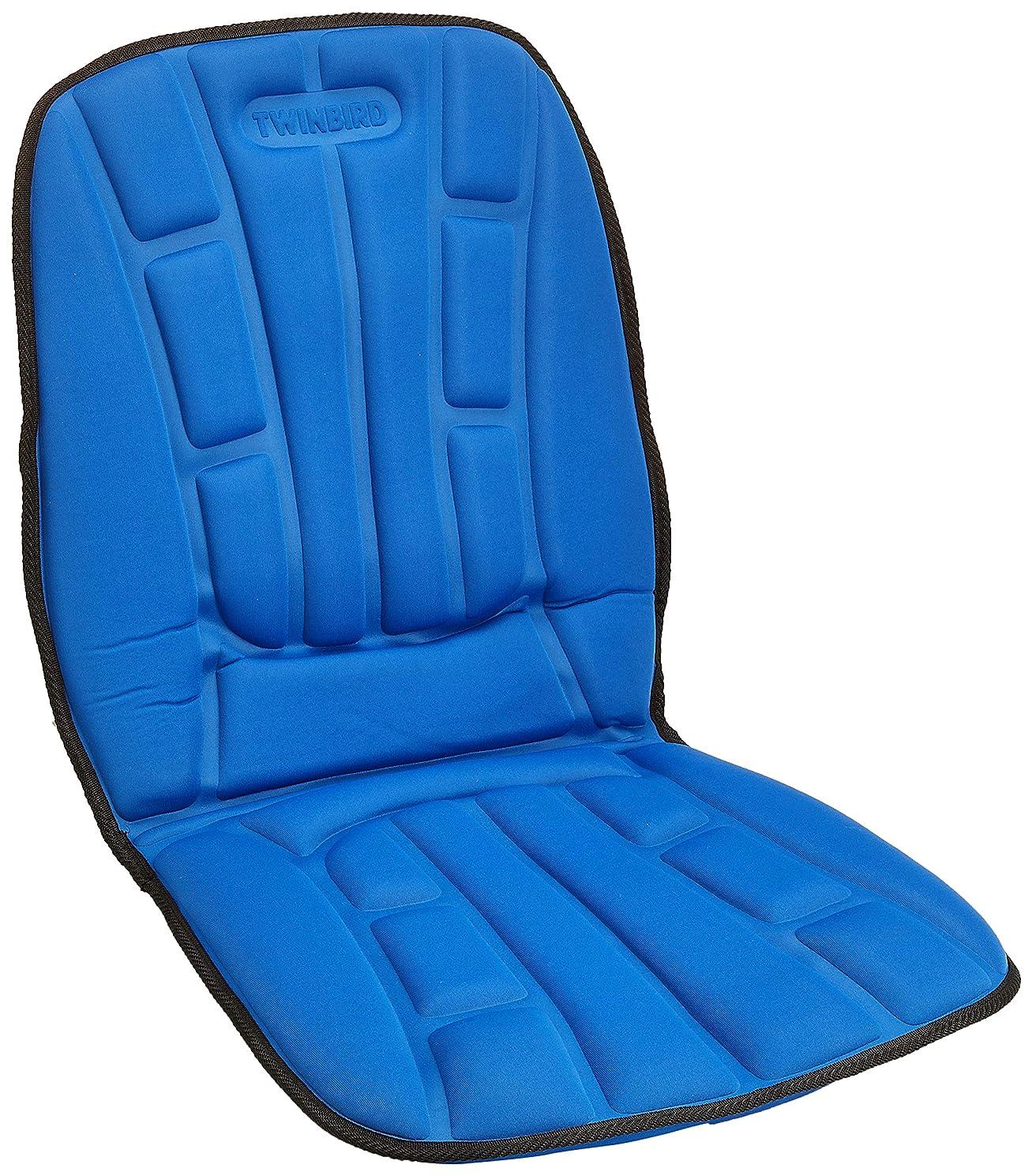 備品召喚する乳白色ツインバード シートマッサージャー ブルー EM-2537BL
