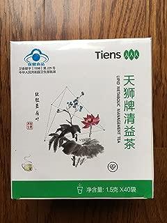Best lipid management tea Reviews