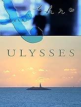 A Stroll Thro Ulysses