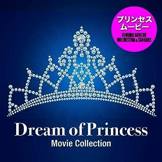 プリンセス・ムービー・コレクション(Dream of Princess - Movie Collection)...
