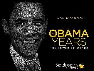 Best obama presidency years Reviews