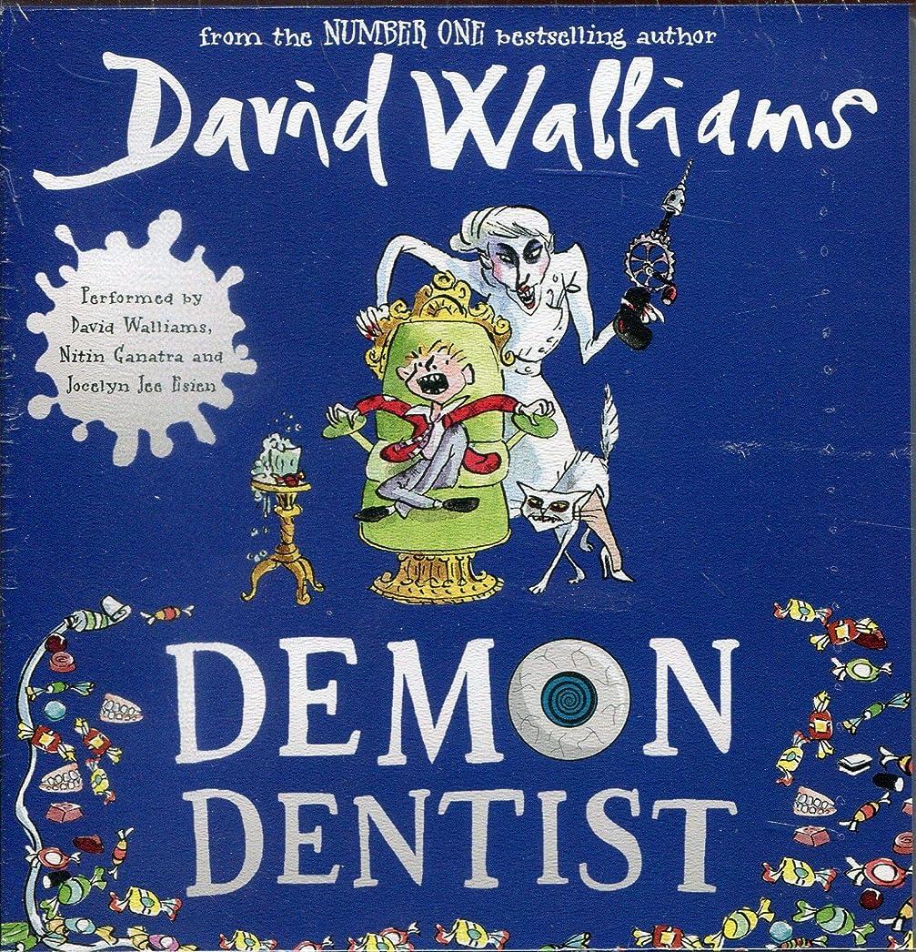 魅力的親密な耕すDemon Dentist