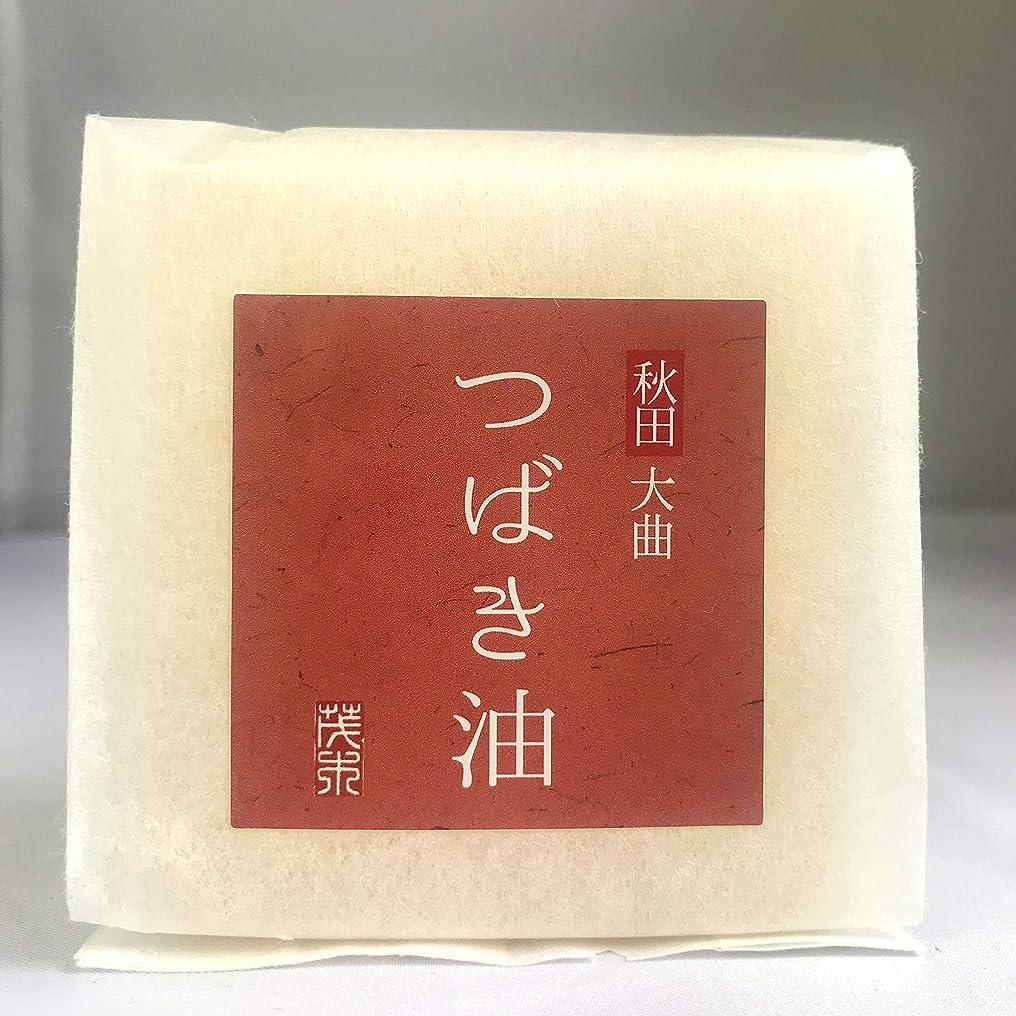小川アグネスグレイ広範囲に無添加石鹸 つばき油石鹸 100g