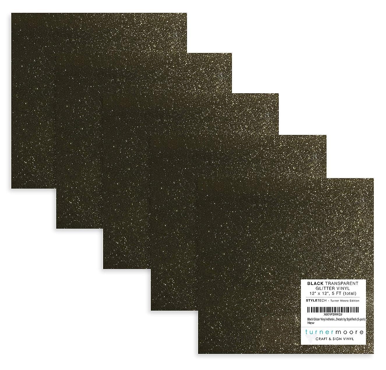 Black Glitter Vinyl, 12