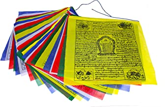 Juccini Large Tibetan Tranquil Wind Horse Lungta Prayer Flags - Flags (Large-Roll of 25(10