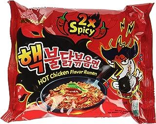 Samyang Hek Buldak Extra Spicy Roasted Chicken Ramen Nuclear Edition 10 Pack