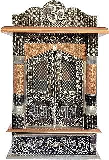 Brilliant Home Designs Aluminium & Copper Oxidized Home Temple Mandir/Ghar Mandir/Pooja Mandir Size- L-10 inches B-6 inches Door
