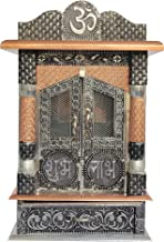 Aluminium & Copper Oxidized Home Temple Mandir/Ghar Mandir/Pooja Mandir