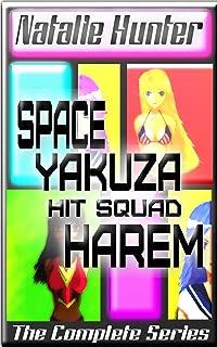 Space Yakuza Hit Squad Harem - The Complete Series