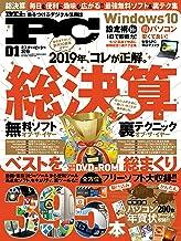 表紙: Mr.PC (ミスターピーシー) 2019年 1月号 [雑誌]   Mr.PC編集部