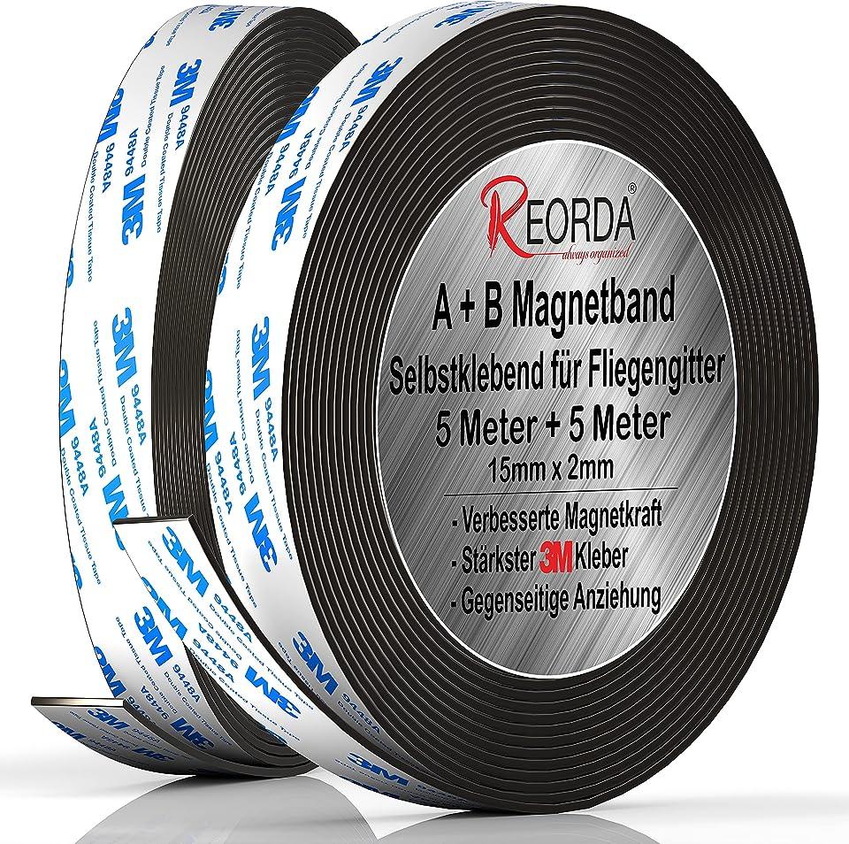 Reorda® Magnetband A+B - Hervorragend für Fliegengitter & Moskitonetze dank gegenseitiger Anziehung - Magnetband selbstklebend mit stärkst möglichen 3M-Kleber für beste Klebekraft